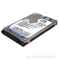深圳WD/西部数据 1TB 笔记本硬盘 批发5400转全新正品