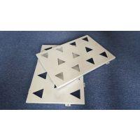 """""""德普龙""""牌 三角形镂空 雕刻铝单板厂家"""