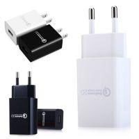 QC2.0 高通快充 快速充电手机充电器