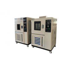高低温实验 恒温恒湿试验箱 高低温交变湿热试验箱 非标定制质量好 服务完全