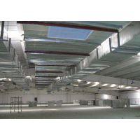 山东中央空调改造安装、中央空调维修中心、暖通通风管道更换