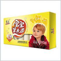 深圳定制纸盒化妆品包装盒 茶叶礼品保健品瓦楞彩盒印刷定做