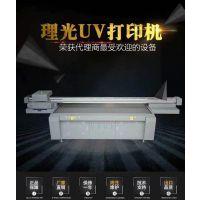 2513uv平板打印机多少钱一台?