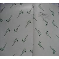 供应【3M9077胶带】耐高温300度 适用于FPC线路板