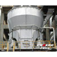 各种型号煤立磨加工 大型煤立磨机粉磨技术