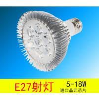 led射灯par30 5w7wpar38 9W12W15W18W 聚光 E27螺口LED灯泡光源