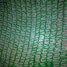 工地覆盖网 绿色防尘网 工地盖土网