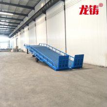 专业定制电动液压升降移动式登车桥6 8 10 12 15吨仓库集装箱装卸平台