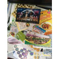 印刷设计湖北地区学习卡刮刮卡赠品提货卡