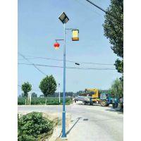 福瑞光电 仿古造型太阳能路灯A款