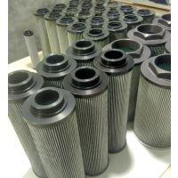 发电厂pall管路过滤器滤芯 HZ307DN04KNX