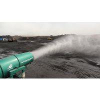 风清码头煤矿风送式除尘防爆雾炮机