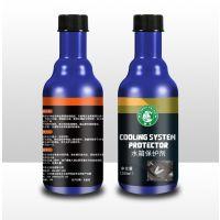 柴油车水箱保护剂
