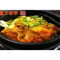 石锅拌饭 多种食材石锅拌饭 高人气快餐 万元投资