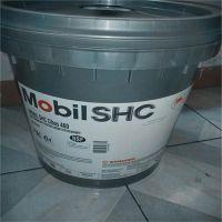 美浮食品级润滑油MOBIL SHC CIBUS 32 46 68 100 150 220 320 460