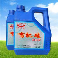 【有机硅防水剂】_亨特牌优质液体有机硅防水剂厂家批发