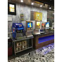 2018新款上市多功能可乐机咖啡奶茶机饮品设备