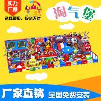 山东淘气堡厂家 儿童淘气堡 淘气堡加盟