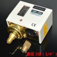 韩国DANHI进口压力开关可调自动HS200系可调压差机械式耐高温