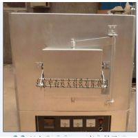 箱式电阻炉(中西器材) 型号:JW03-SX-16-13库号:M406997