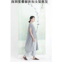 供应深圳高端棉麻女装品牌折扣女装库存供应批发