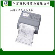 热敏打印-韩国三荣SFAX-500气象传真机 带CCS证书