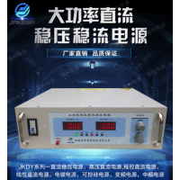 实验室测试高频开关直流电源0-24V20A直流电源24V20A直流稳压电源