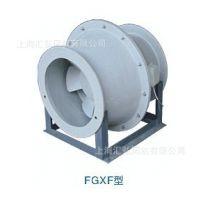 FGXF-I型(FSJG)防腐型管道斜流风机(塑料风机)