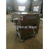 利特机械BX-200拌馅机、包子馅搅拌机、肉馅搅拌机、拌馅机生产厂家