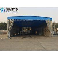 北京延庆鑫建华供应可推拉遮雨蓬活动雨棚布遮阳篷可伸缩折叠