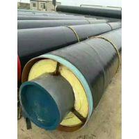 钢套钢岩棉保温钢管价格
