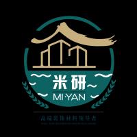 佛山市米研装饰材料有限公司
