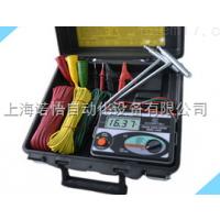 4102AH/4105AH其他接地电阻测试仪
