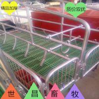 母猪产床双合体焊接工艺通用型母猪产子栏现货特卖热销电话15383372996