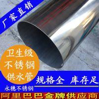 直缝薄壁焊接管dn100_薄壁卫生管外径101.6_直缝薄壁焊接管dn100