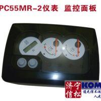 小松挖掘机PC30/50/55MR-2显示屏