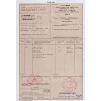 出口泰国办理FE加提单SHIPPER名称,加生产商不用营业执照