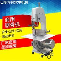 山东锯骨机的使用方法用途及产品特点