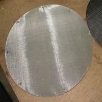 双层过滤片 点焊滤片厂家