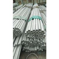 浙江304不锈钢无缝管80x3规格金属制品常用