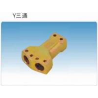 批量销售Y型三通DN系列 液压接头 矿用配件接头
