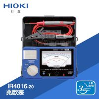 HIOKI日本日置IR4016-20模拟兆欧表绝缘电阻表单量程可高达100MΩ