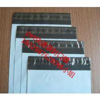 千迪长期供应PET离型膜/硅油膜/快递袋封口膜
