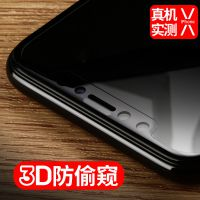 benks 苹果iPhoneX不碎边玻璃膜 苹果X磨砂钢化膜防偷窥手机贴膜