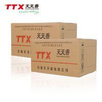 济南天天香提供饲料香味剂香精动物诱食剂饲料添加剂 奶粉香