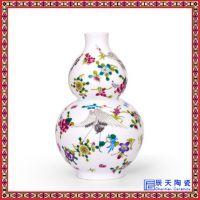 景德镇瓷器粉彩大师手绘陶瓷花瓶新中式客厅玄关电视柜小花瓶摆件