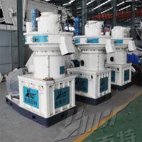 安徽淮南生物质制粒设备厂家直销 恒美百特 木屑造粒机 可分期