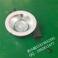 北京 凯明KW-SD80WLED筒灯 8寸开孔200mm筒灯
