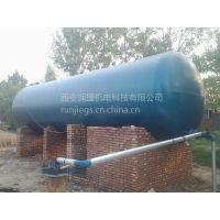 咸阳西阳自来水抽水设备 咸阳西阳成套无塔供水器 变频供水设备 酒店热水循环泵 RJ-E478