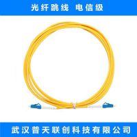 北京光纤跳线 FC/UPC SC/UPC LC/UPC 单模 多模 万兆 电信级 长度可定制